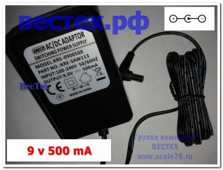 Блок питания KRE-CA0900500 9V 500 мА 2.5 (Масса-К)