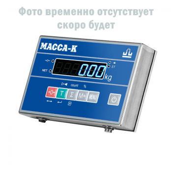 Адаптер KRE-CA0900500 разъем 12М-2 (влагозащищенный )