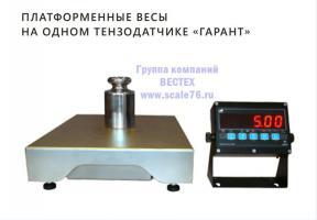 Гарант 30/60 (М8000-30/60-1-НН2Н)