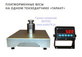 Гарант 150/300 (М8000-150/300-1-НН6Н)