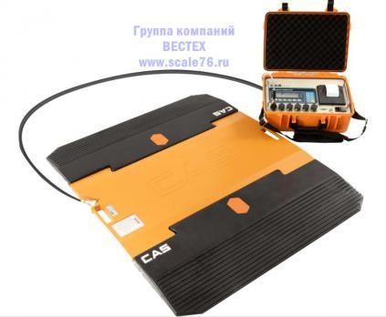 Автомобильные весы подкладные CAS RW-15-2