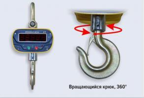 Крановые весы КВ-10000 А (К)