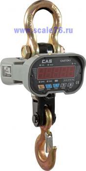 Крановые весы CASTON I - 3 ТНА