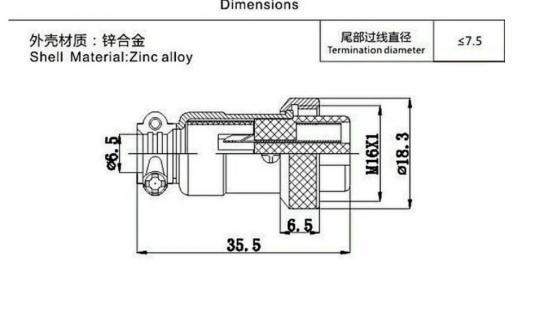 GX16-6 pin 16 мм (розетка-вилка)
